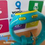 vonino-kidswatch-s2-exterior-myblog-ro-03