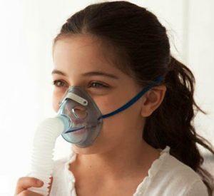 Nebulizator cu ultrasunete